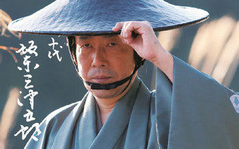 bushi_photo.jpg